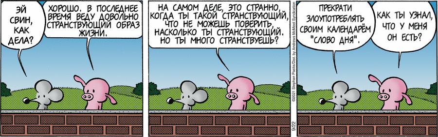 pb210922_r
