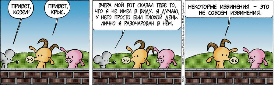 pb210925_r