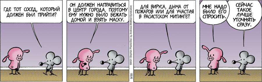 pb210930_r