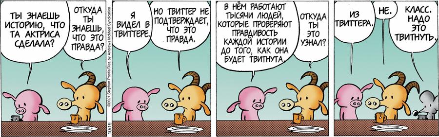 pb211019_r