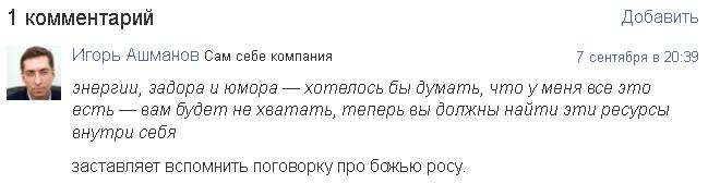 ashmanov01