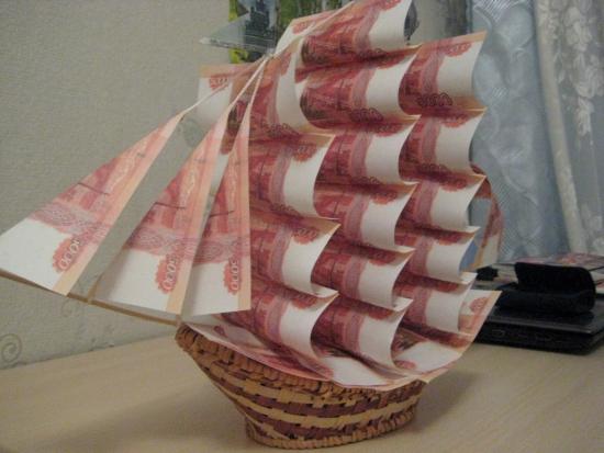Из денежных купюр своими руками фото