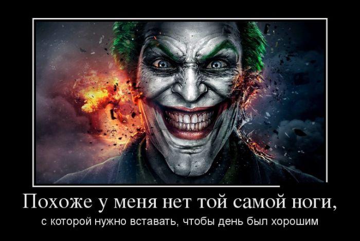 110651684_demotivv
