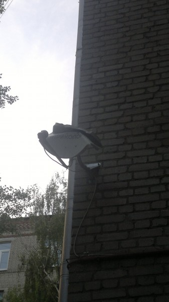 2012-07-09-070