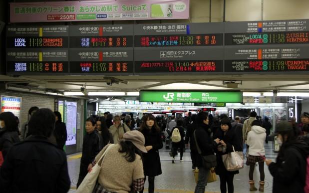 подземный город в Токио