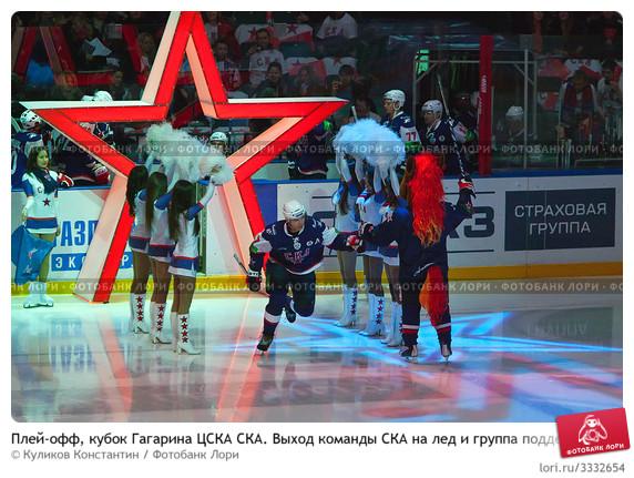 plei-off-kubok-gagarina-tsska-ska-vyhod-komandy-ska-0003332654-preview