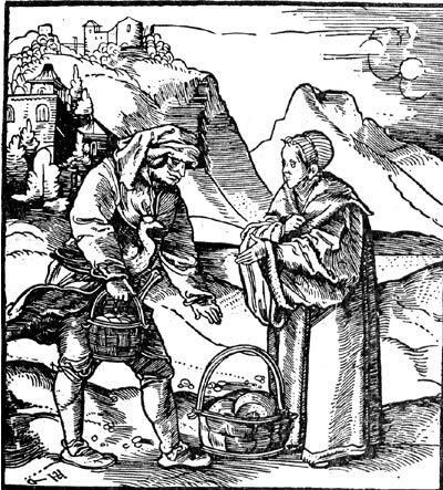 Крестяне