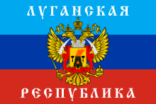 Flag_of_the_Lugansk_People's_Republic.svg
