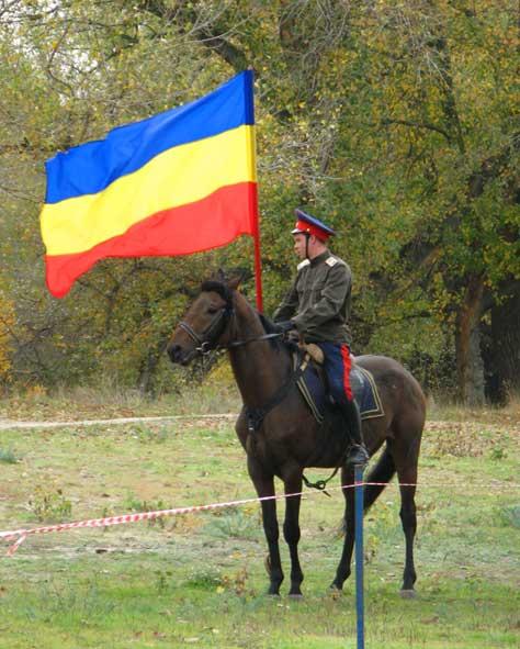 Флаг донского войска