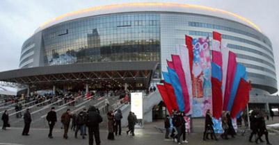 1325829841_minsk-arena