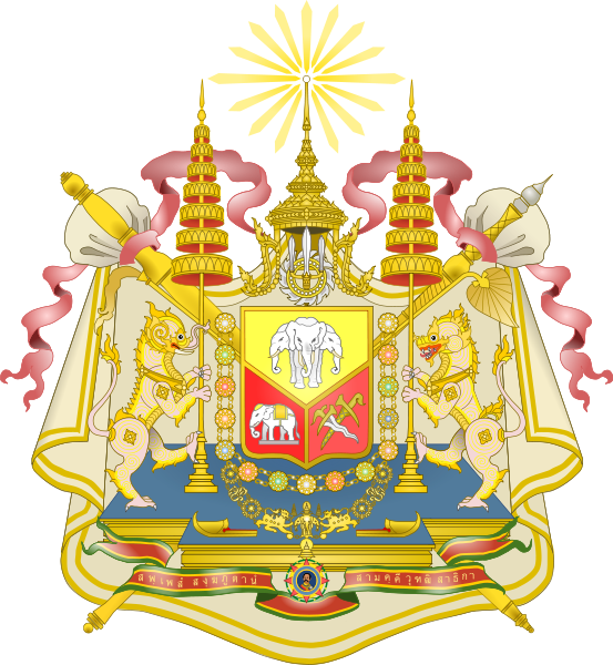 79185269_553pxCoat_of_Arms_of_Siam__18731910_svg