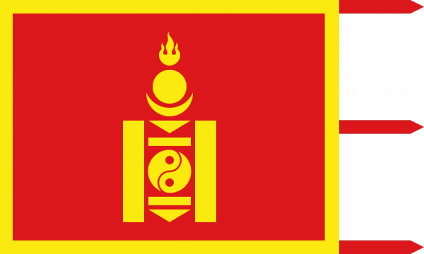 Flag_of_Mongolia_(1911-1921).svg