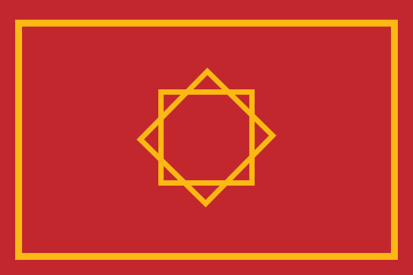 900px-Flag_of_Morocco_1258_1659.svg