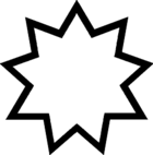 Бахаи