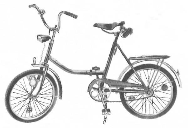 velosiped_desna-2-копия-879x600
