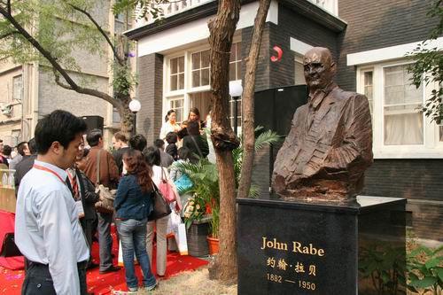 John-Rabe-Haus3