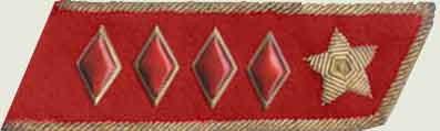 Несколько строчек о репрессированных в 1937-1941 годах военачальниках. очень, который, армии, ранга, проявил, Орден, согласен, только, командарма, целом, человеком, Уборевич, человек, войны, первых, Великанов, Седякин, Понятно, также, через