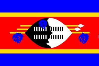Необычные флаги стран мира часть 6