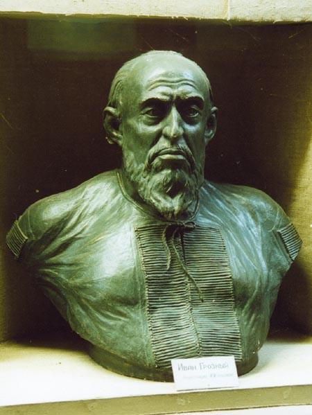 Пару слов о женах и подругах Ивана IV Васильевича... imgB