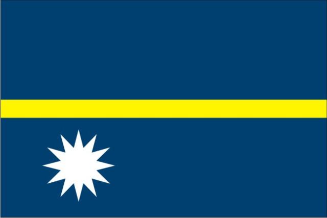 Знамя республики науру