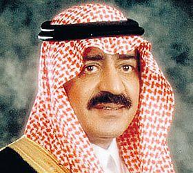 280px-Prince_Muqrin_bin_Abdulaziz_Al_Saud