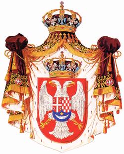250px-Grb_Kraljevine_SHS_1918_-_1921