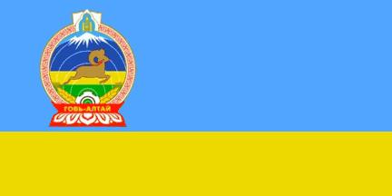 Govi-Altai_flag_2011
