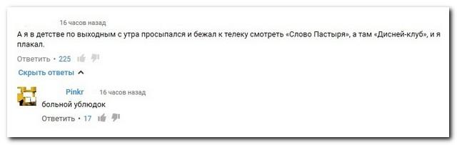 0_18c6c1_cbf7bb38_orig