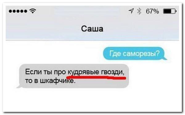 0_195338_da1cb0ea_orig