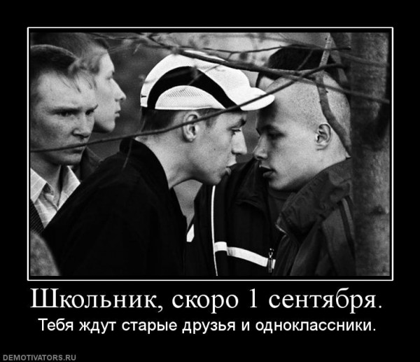 745065_shkolnik-skoro-1-sentyabrya
