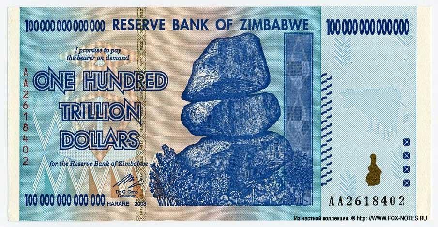zimbabwe_2008_100trl_pnew_f