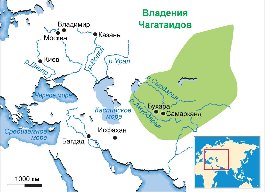 Улус Чагатая