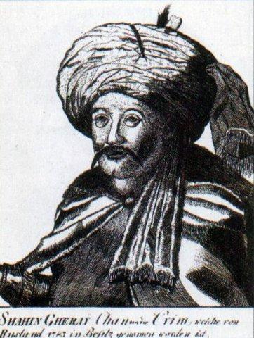 Шахин Гирей