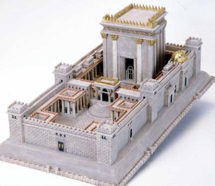 Первый Храм Соломона (вариант