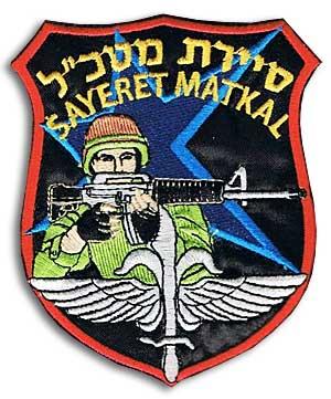 izrail_Saeret_Matkal_patch