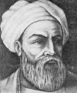 Ибн Батута