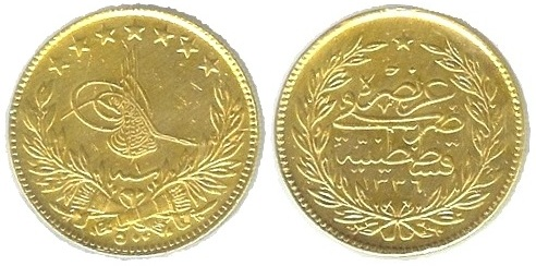 5 лир
