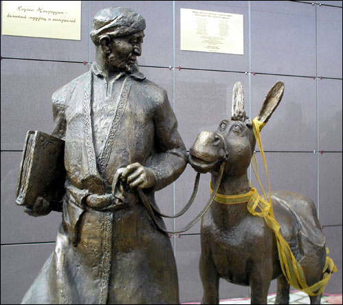 Памятник Ходже