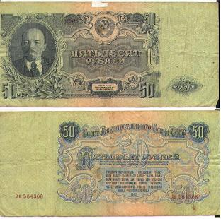 50_rubley_1947