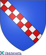 герб Готвилей