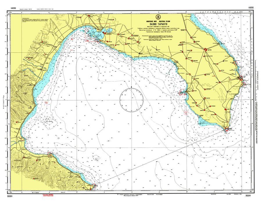 залив Таранто