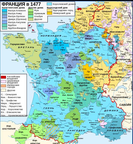 Map_France_1477-ru.svg