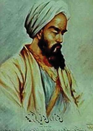 абдарахман 2