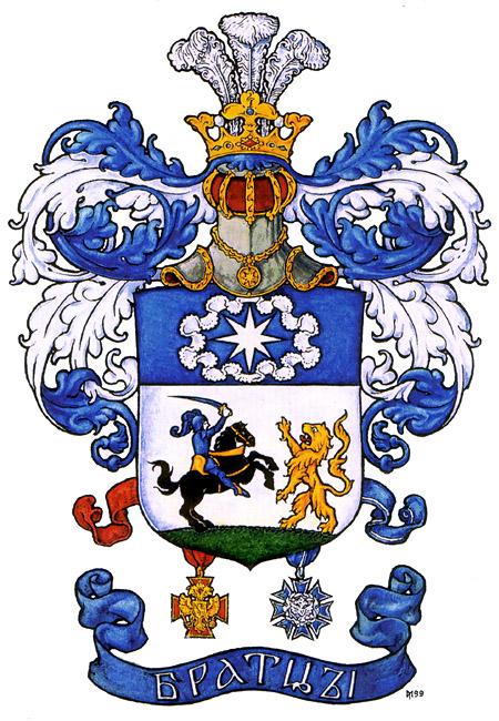 Личный герб Г.Велинбахова