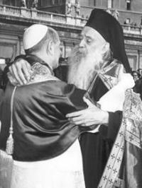 Папаи патриарх Константинопольский  1965 год