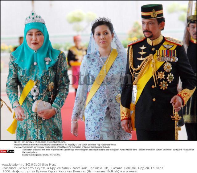 Султан с женами