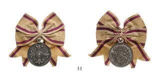 Медаль Елизаветы