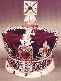 рубин Черно Принца