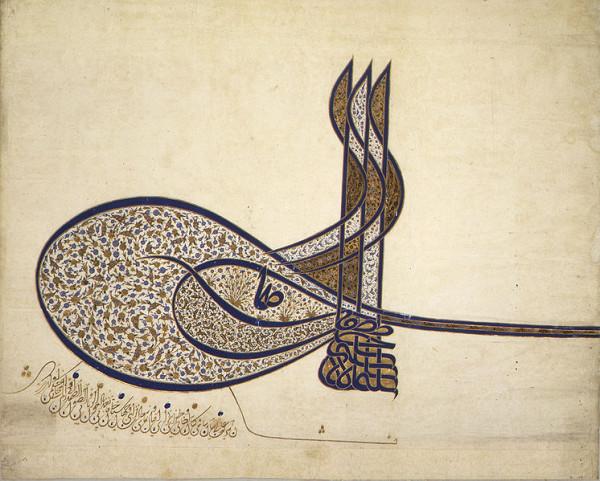 746px-Tughra_Suleiman