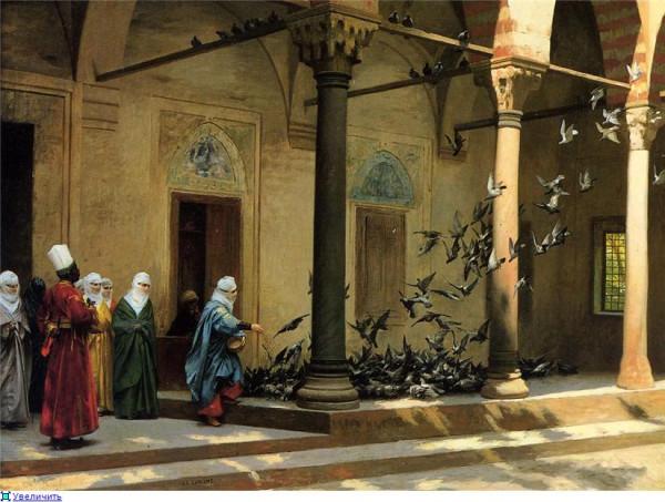 Дж. Жан Леон Гаремные женшины кормят голубей во дворе